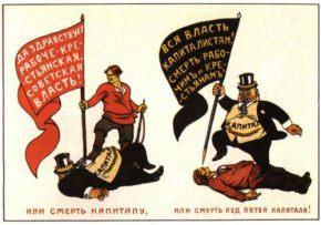 капитализм и буржуазная культура